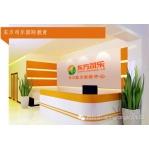 东方司乐国际教育培训机构