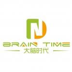 武汉大脑时代