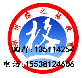 郑州豫之格教育