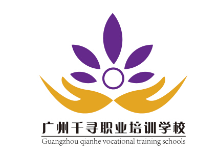 千寻化妆学校