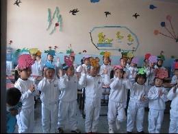 鹤立幼儿园