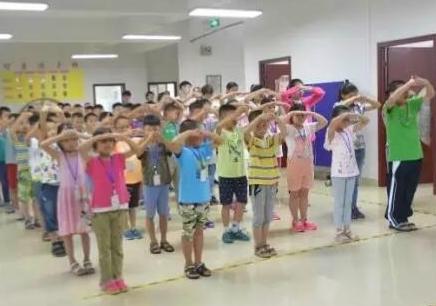 深圳少年夏令营训练团