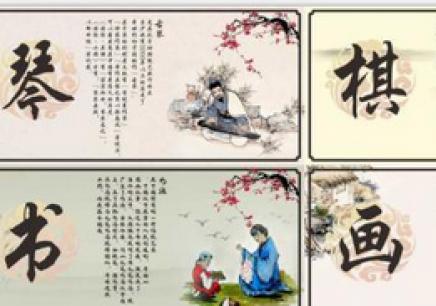 上海国学培训国学教育培训课程