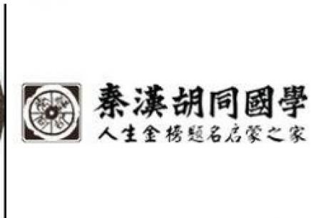 上海国学幼儿园国学教育培训课...
