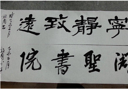 上海 卢湾 国学 培训