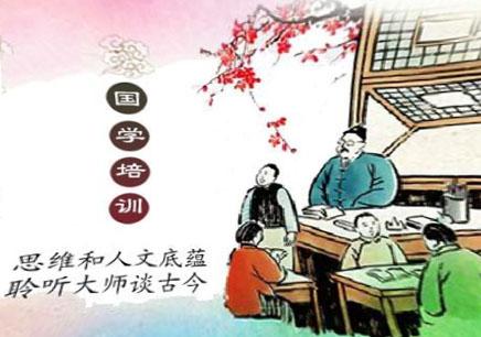 深圳少儿国学经典读经班