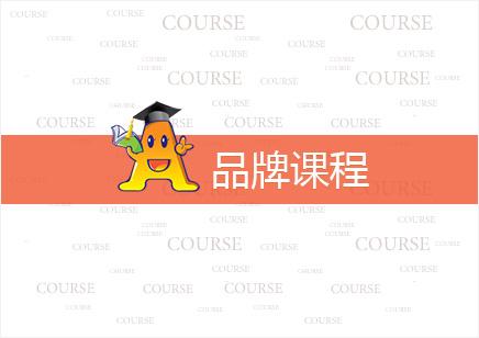 深圳少儿茶艺学习寒假班