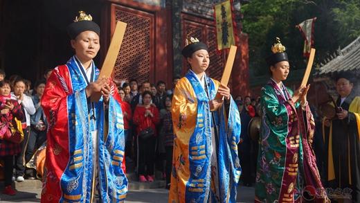 武当山紫霄宫举办庆贺玄天上帝圣寿法会