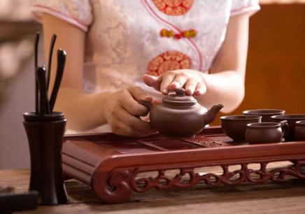 茶艺师培训班