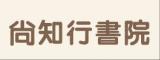 杭州少儿国学培训班