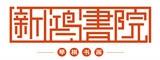 国画培训_苏州国画课程