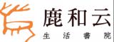 国学启蒙综合课 7-10岁
