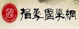 2018未来领袖文武夏令营