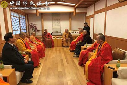 中华汉传佛教访日代表团开展首日交流