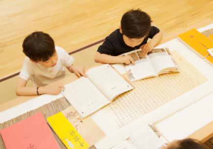 国学启蒙综合课4-6岁