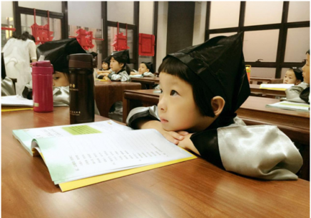 上海国学培训