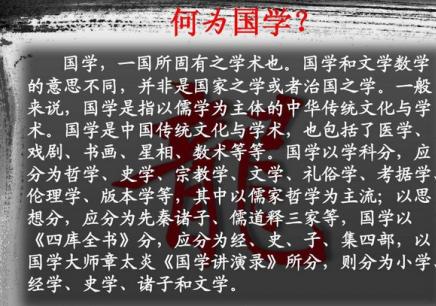 上海长宁儿童国学培训班