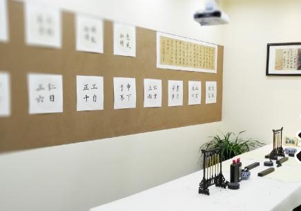 苏州传统文化课程