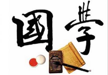 上海闵行儿童国学培训班