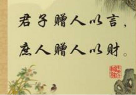 南京国学培训课程