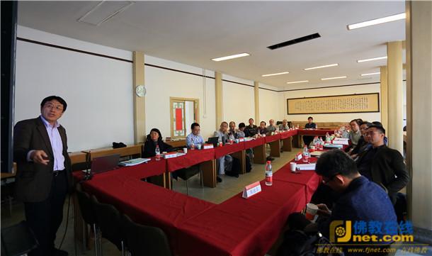 """北京大学举办""""太虚与近代中国""""国际学术研讨会"""