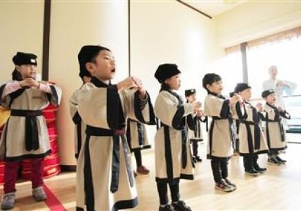 """""""优秀传统文化教育实践研修班..."""