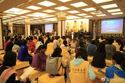 """北京龙泉寺举办""""般若译路""""第十次多语种交流会"""