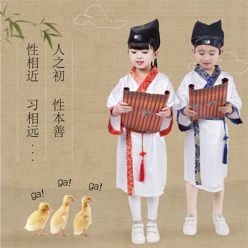 儿童古装汉服女童国学服