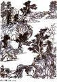 儿童国学教育之论语02(内乡山水茶庄提供) (0播放)