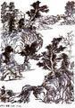 禹音儿童国学:秦惠王灭蜀之二 (8播放)