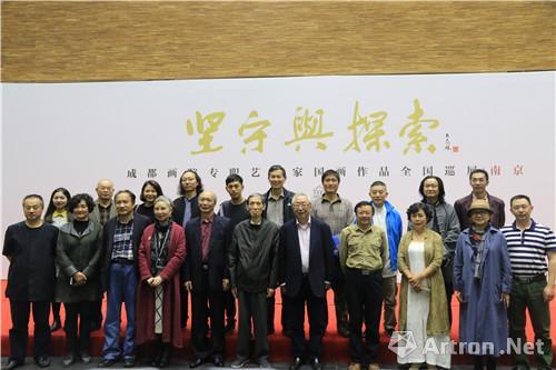 成都画院专职艺术家国画巡展(南京站)开幕:呈现天府画派的雄秀奇绝