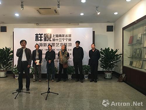 """""""样貌""""朱屺瞻艺术馆揭幕:上海青年水墨的十三个个案"""