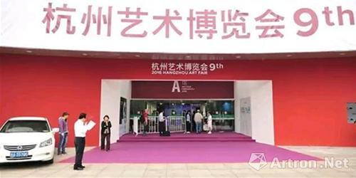 强势升级 第九届杭州艺博会华丽来袭(海图) ()