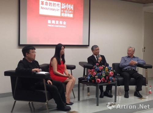 革命的時代:新中国建立65周年纪念展于龙美术馆开幕