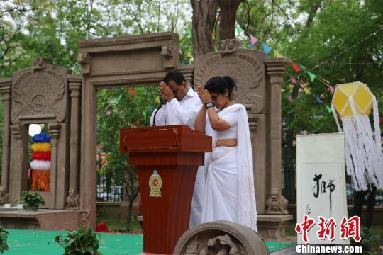 斯里兰卡驻华大使馆庆祝佛教卫塞节