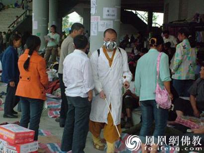 佛陀与你同在 重庆华岩文教基金会汶川抗震救灾纪实