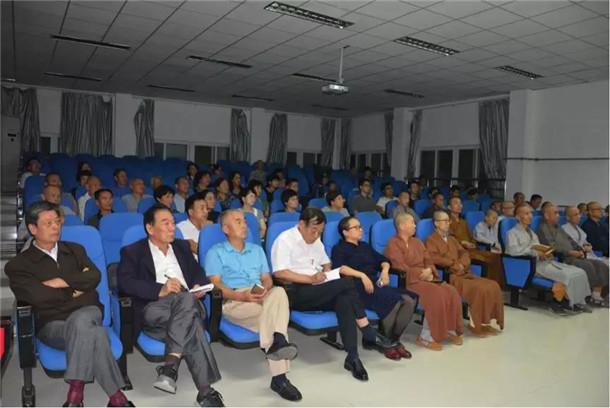 """河南佛教学院向全体教职员工传达""""全国宗教院校负责人培训班""""精神"""