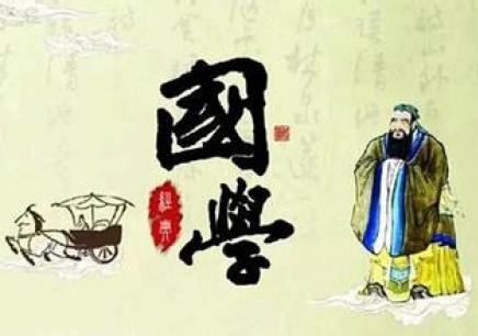 杭州国学夏令营培训中心
