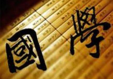 杭州国学夏令营培训辅导班