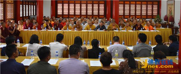 云南省2018年三语系佛教代表人士培训班圆满举办