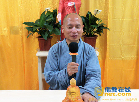 沉香寺圣安法师向常住大众传达十九大会议精神