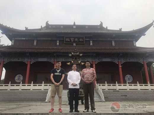 台湾顕福宫黄立家董事长一行参访镇江润州道院 ()