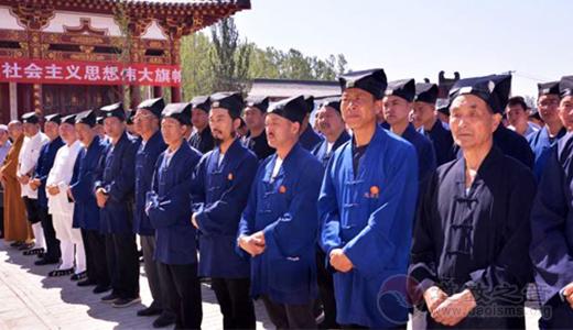 """宁夏回族自治区道教协会举行""""四进""""道观活动启动仪式 ()"""