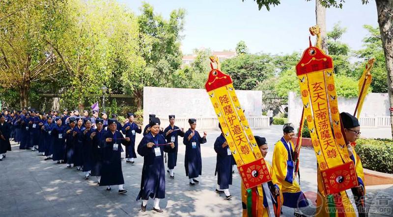 广东省第五届正一派传度法会在郭都真人古观举办 ()