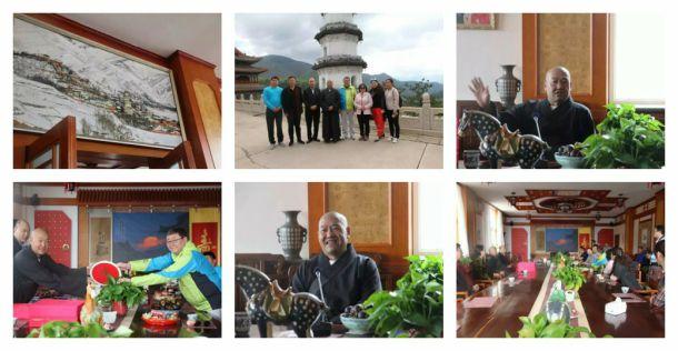 蒙古国大使到五台山大圣竹林寺参访