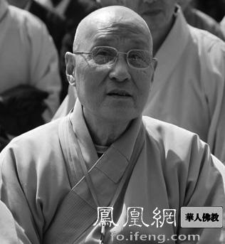 中佛协副会长明生大和尚致唁电悼念无相长老
