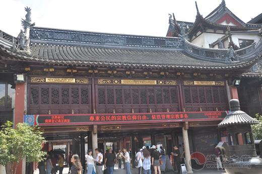 上海城隍庙积极开展民族宗教法制宣传