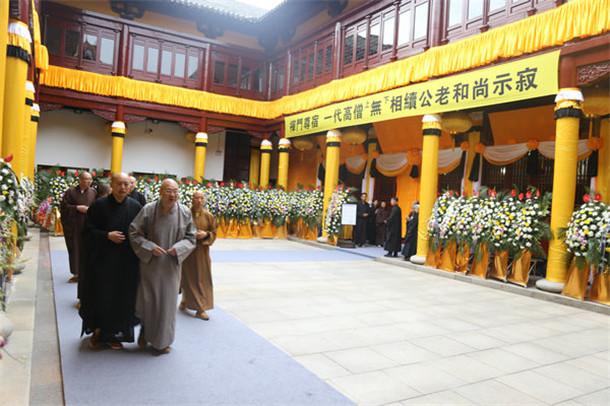 湖南省佛教协会会长圣辉法师赴无锡灵山悼念无相长老