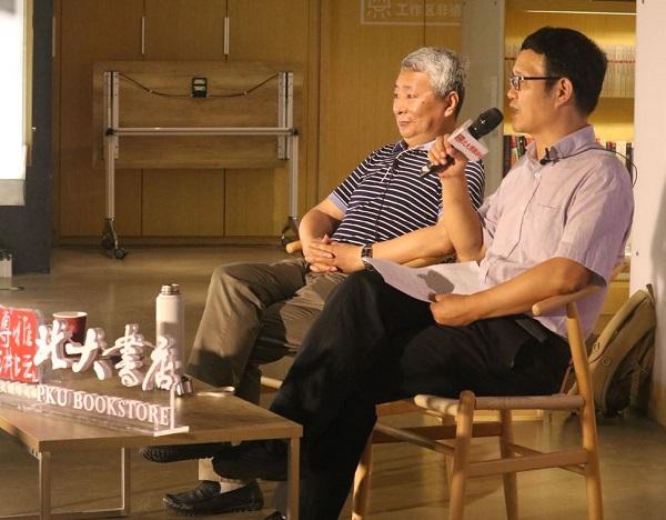 北大中文系教授:我们今天为何要读《韩非子》? ()