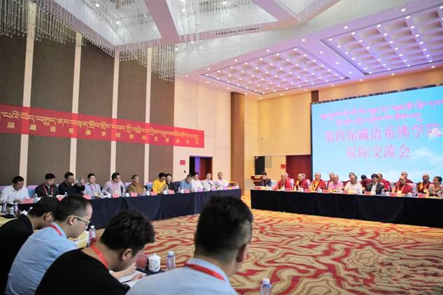 2018藏语系佛学院院际交流会在青海举行